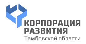 Корпорация развития Тамбовской области